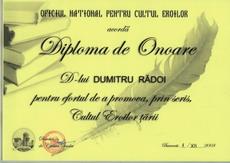 diploma-cultul-eroilor-dumitru-radoi1